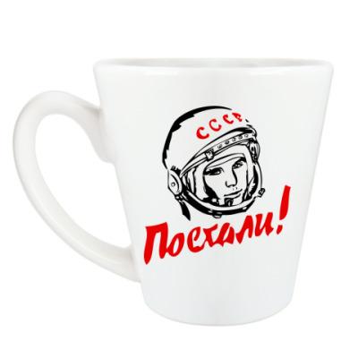 Чашка Латте Гагарин
