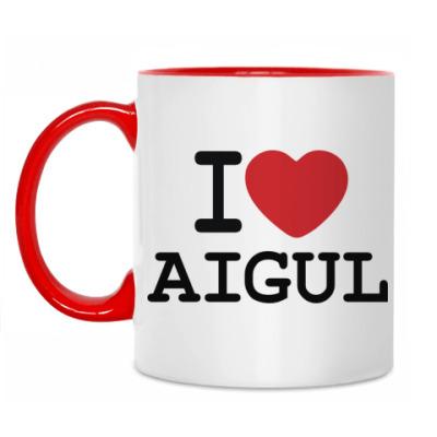 Кружка I Love Aigul
