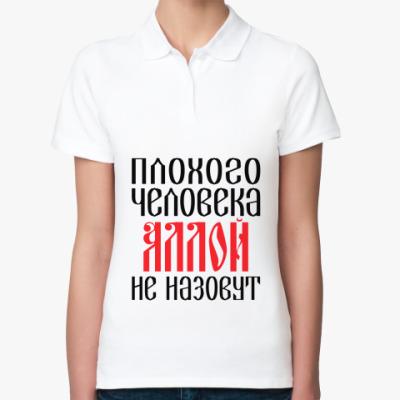 Женская рубашка поло Алла