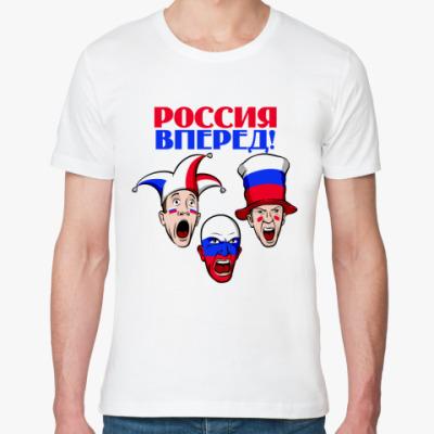 Футболка из органик-хлопка Спортивная Россия вперёд!