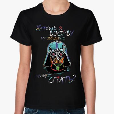 Женская футболка Хочешь я взорву все звёзды ?