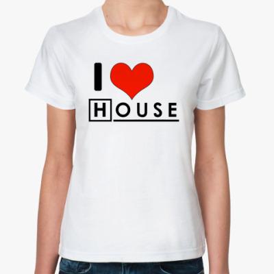 Классическая футболка I love House