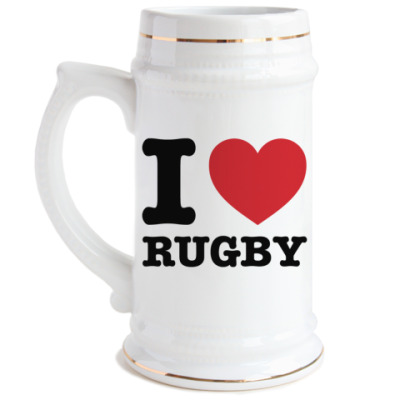 Пивная кружка I love rugby