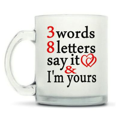 Кружка матовая 3 Words 8 Letters