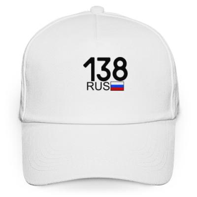 Кепка бейсболка 138 RUS