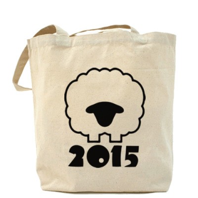 Сумка Год козы(овцы) 2015