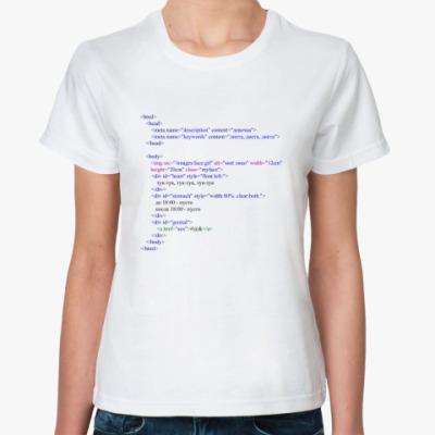 Классическая футболка HTML