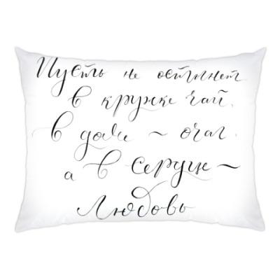 Подушка Тёплые пожелания