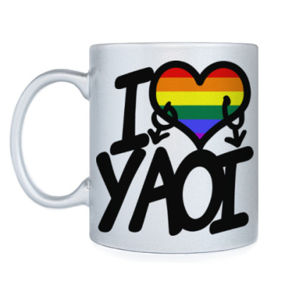Кружка I love yaoi (Boys' Love)