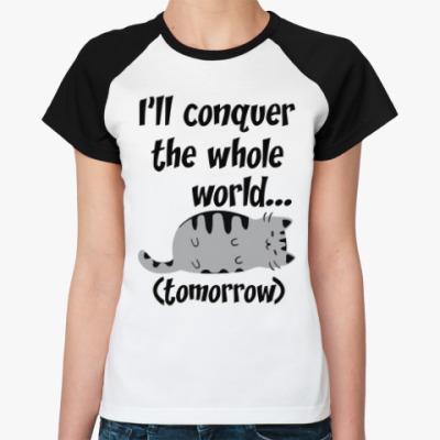 Женская футболка реглан Завоеватель мира