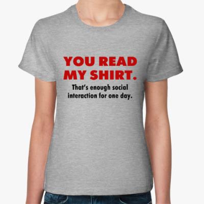 Женская футболка Social Interaction