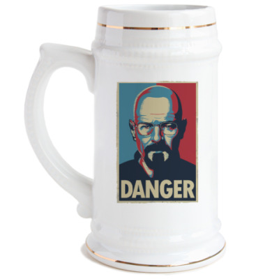 Пивная кружка Walter danger