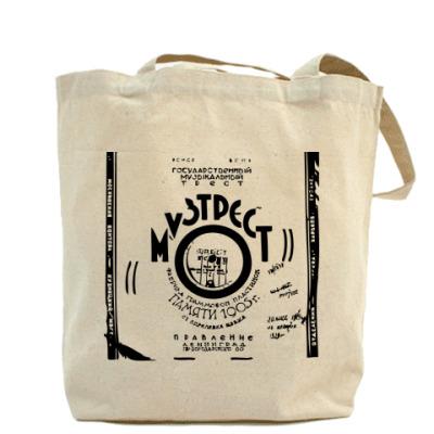 Музтрест Холщовая сумка