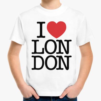 Детская футболка Я люблю Лондон