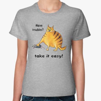 Женская футболка Относитесь к проблемам легко!