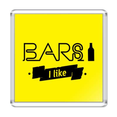 Магнит Bars I like