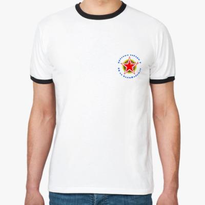 Футболка Ringer-T  RedStars 2 М