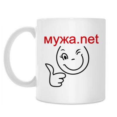 Кружка Мужа.net