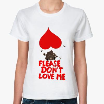 Классическая футболка Don't love me