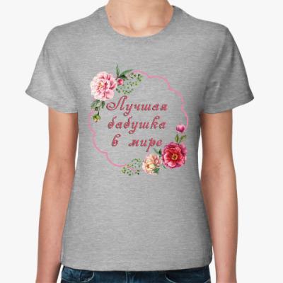 Женская футболка для любимой бабушки