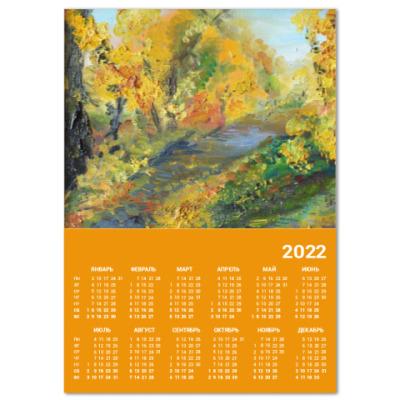 Календарь 'Осенняя пора'