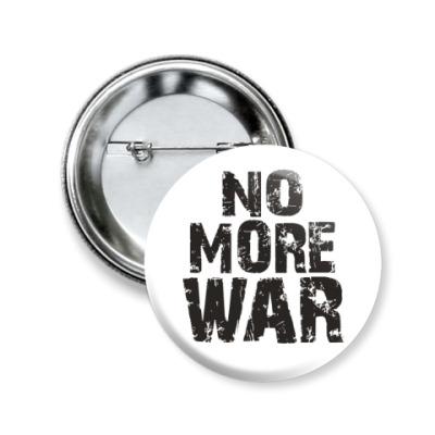 Значок 50мм Нет войне