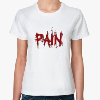 Классическая футболка PAIN