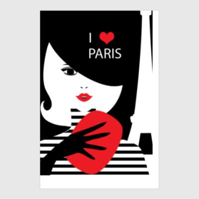 Постер Француженка, фэшн иллюстрация. Я люблю Париж