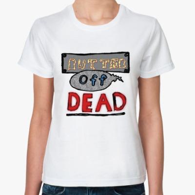 Классическая футболка  BUTTER OFF DEAD