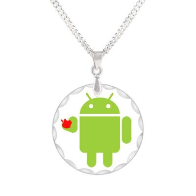 Кулон Андроид с яблоком