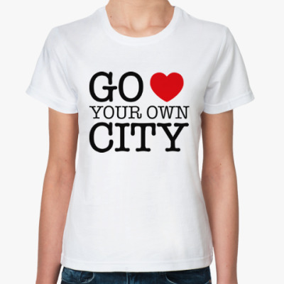 Классическая футболка Love your own city