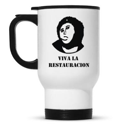Кружка-термос Viva la restauration