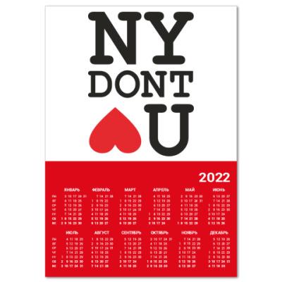 Календарь NEW YORK
