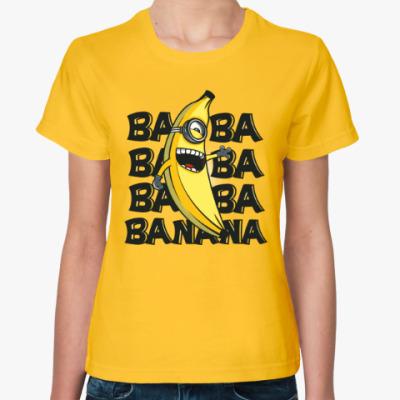 Женская футболка Ба Ба Банана