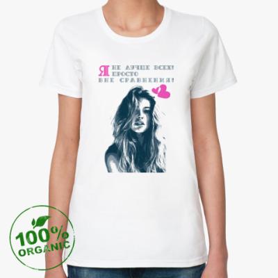Женская футболка из органик-хлопка Я ВНЕ СРАВНЕНИЯ