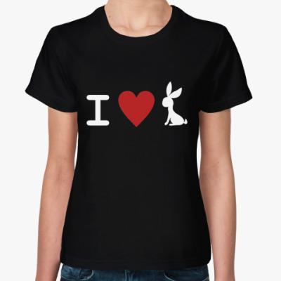 Женская футболка Я люблю кроликов