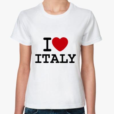 Классическая футболка   I Love Italy