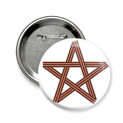 Значок 58мм День победы Георгиевская лента звезда