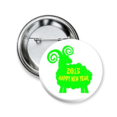 Значок 50мм Год козы (овцы) 2015