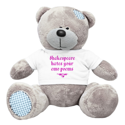 Плюшевый мишка Тедди Shakespeare