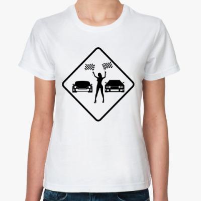 Классическая футболка Старт