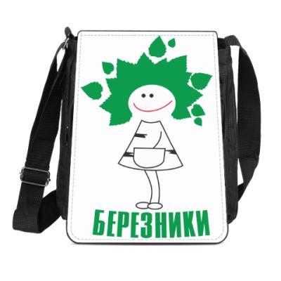 Сумка-планшет Серия «Я люблю Березники»