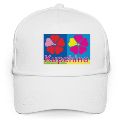 Кепка бейсболка I Love Kupchino - Я Люблю Купчино
