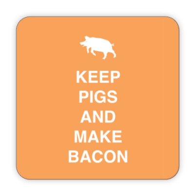 Костер (подставка под кружку) Keep pigs and make bacon