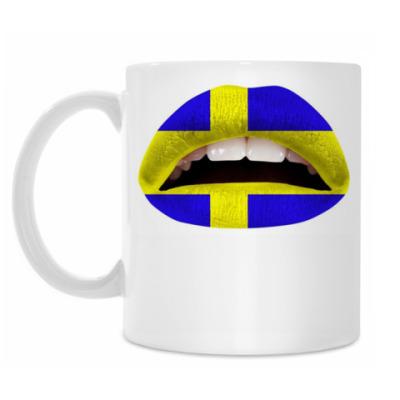 Кружка Шведские Губы (флаг)