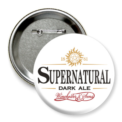 Значок 75мм Supernatural - Темный эль