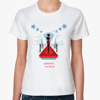 Классическая футболка  Знаменитости