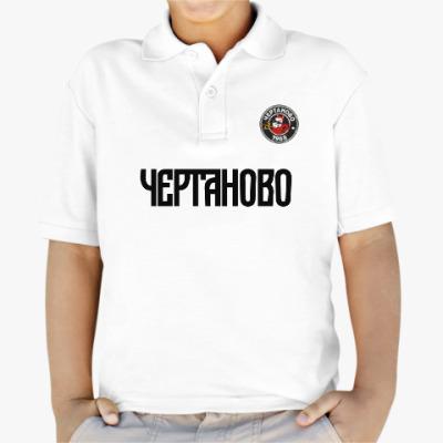 Детская рубашка поло Чертаново