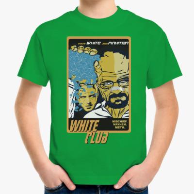 Детская футболка Breaking Bad - Fight Club