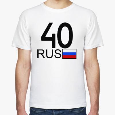 Футболка 40 RUS (A777AA)